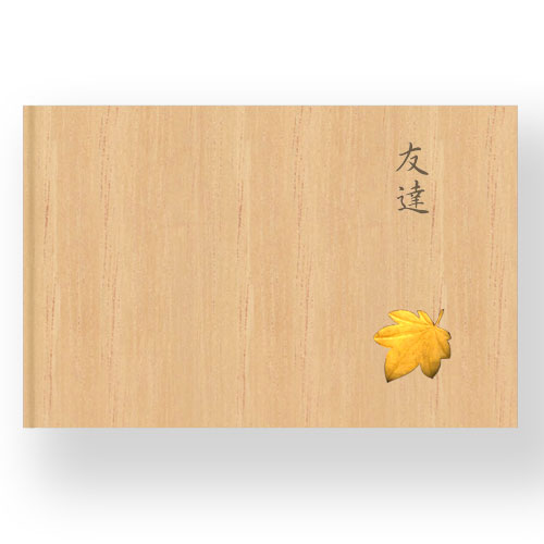 Book. Bamboo and Maple. Princess Masako and Her Art. WRITING, DESIGN, PRODUCTION.